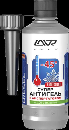 Lavr Ln2114 Суперантигель (присадка в дизельное топливо, -45°C, 310 мл)