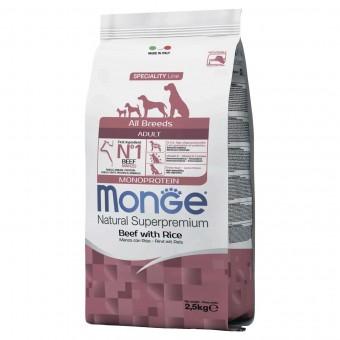 Сухой корм для собак Monge Specialty Line - Beef (2,5 кг)