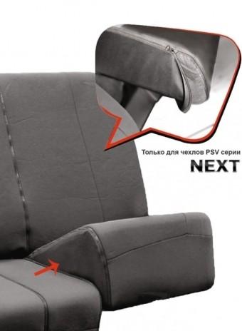 Вставки PSV Next для разделения заднего сидения, экокожа