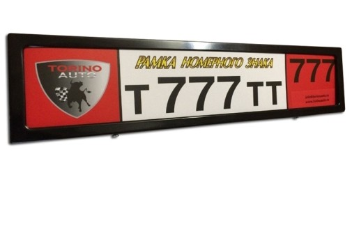 Рамка для номера TORINO ART.225.15.12 B (нержав.сталь, черная)