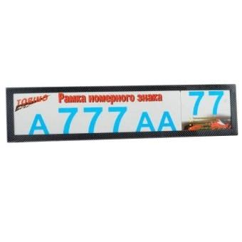 Рамка для номера TORINO HJ-PF-001CA (карбон)