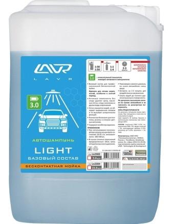 Lavr Ln2302 Автошампунь для бесконтактной мойки Light (5,4 кг)