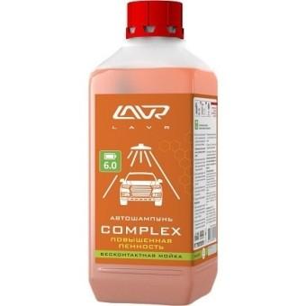 Lavr Ln2321 Автошампунь для бесконтактной мойки Complex (1,1 кг)
