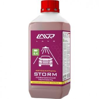 Lavr Ln2336 Автошампунь-концентрат для бесконтактной мойки Storm (1,3 кг)