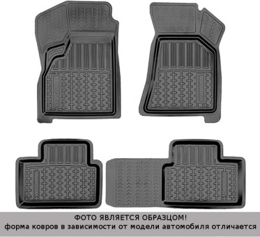 Коврики Skoda Octavia II 2004-2013 г. - (A5) резин. борт.чер Avtodriver