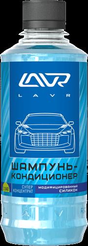 Lavr Ln2201 Автошампунь-кондиционер с силиконом (суперконцентрат, 330 мл)