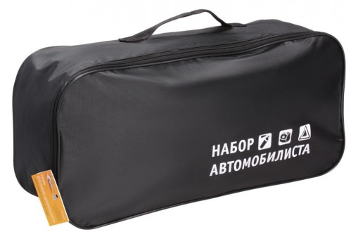 Сумка для автомобилиста AirLine ANA-BAG-01