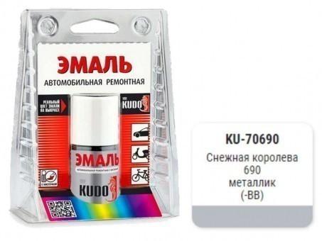 Краска-кисточка KUDO KU-70690 (ВАЗ, 690, снежная королева, металлик)