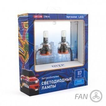 Светодиодные лампы MTF Night Assistant Fan H7 (5500K)
