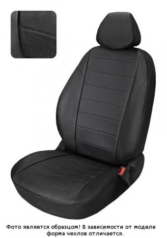 Чехлы  Nissan Primera P12 02-> черный аригон Автопилот