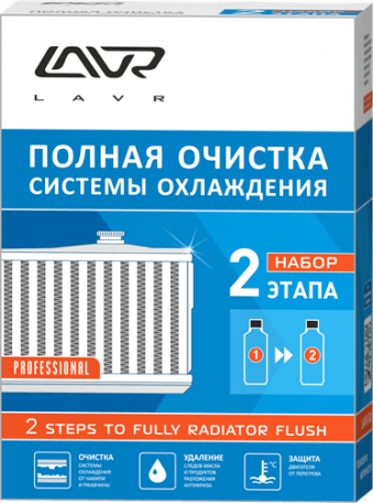 Lavr Ln1106 Полная очистка системы охлаждения в 2 этапа (310 мл)