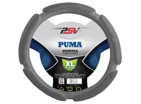 Оплетка руля PSV Puma (серая, L)