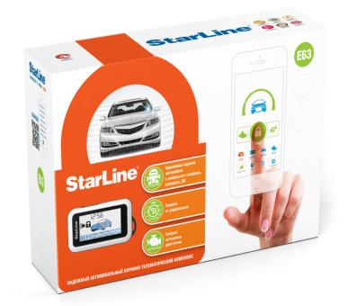 Автосигнализация StarLine E63 (об/с)