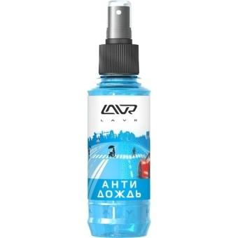 Lavr Ln1615 Антидождь с грязеотталкивающим эффектом (185 мл)