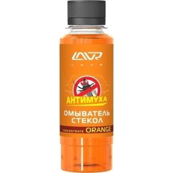 Lavr Ln1215 Омыватель стекол Антимуха Orange, концентрат (120 мл)