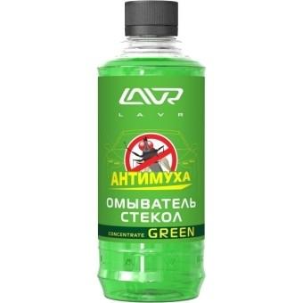 Lavr Ln1221 Омыватель стекол Антимуха Green, концентрат (330 мл)