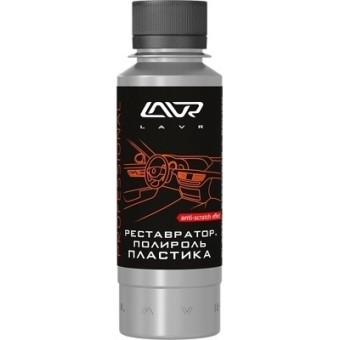Lavr Ln1459-L Реставратор-полироль пластика (120 мл)