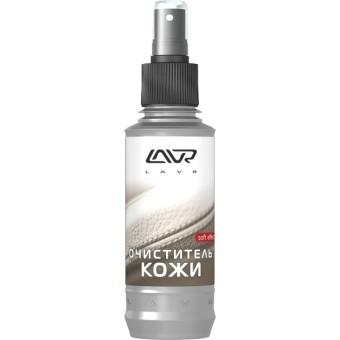 Lavr Ln1470 Очиститель кожи салона (185 мл)