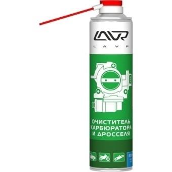 Lavr Ln1493 Очиститель карбюратора и дросселя (400 мл)