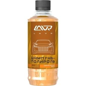 Lavr Ln2202-L Автошампунь-полироль Карнаубский воск, концентрат (330 мл)
