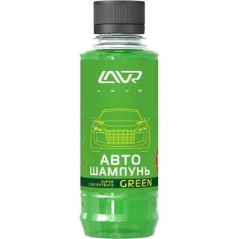 Lavr Ln2263 Автошампунь-суперконцентрат Green (185 мл)