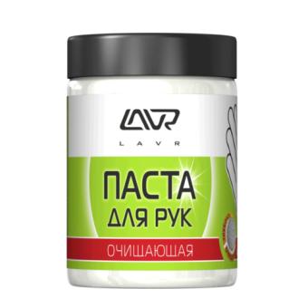 "Lavr Ln1701 Очищающая паста для рук ""Пористые скраб-гранулы"" (500 мл)"