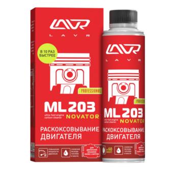 Lavr Ln2507 Раскоксовывание двигателя (ML203 Novator, 320 мл)