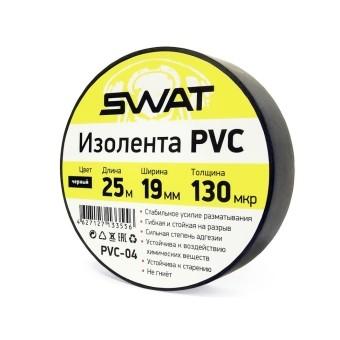 Изолента Swat PVC-04 (черная)