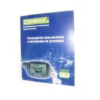Инструкция Cenmax Vigilant V-7A