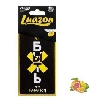 Ароматизатор-пластинка Luazon - Быть, а не казаться (цитрусовый микс)