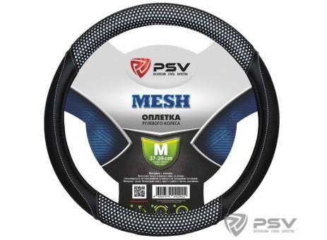 Оплетка руля PSV Mesh (черная/отстрочка белая)