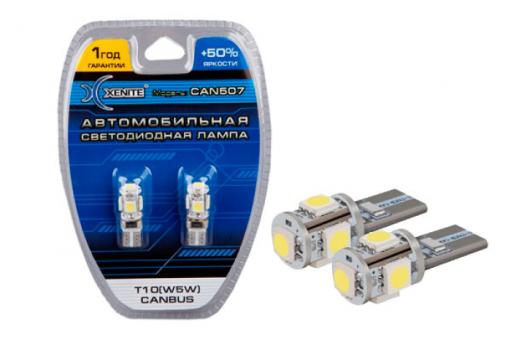 Светодиодная лампа Xenite CAN 507 (+50%, 2 шт.)
