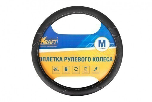 Оплетка руля Kraft 313M (черная)