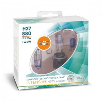 Лампы SVS Intensive +130% H27 880 (12 V, 27W, +2 W5W)