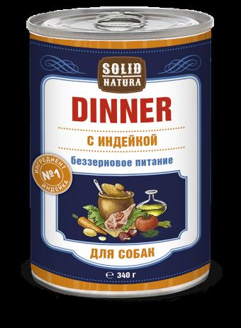 Консервы для собак Solid Natura Dinner, индейка, 340 г