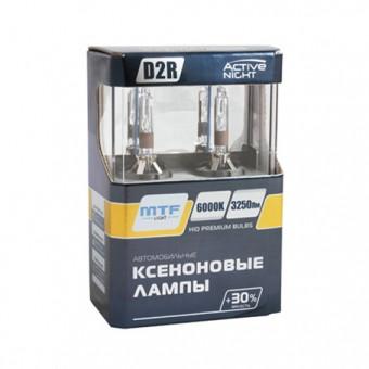 Ксеноновые лампы MTF Active Night D2R 6000K (+30%, 2 шт)