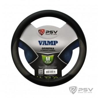 Оплетка руля PSV Vamp (серая)