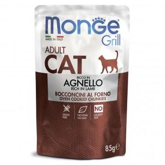 Пауч для кошек Monge Grill - Agnello Adult (85 г)