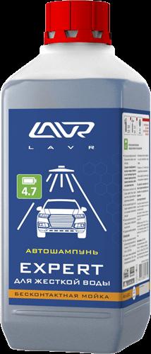 Lavr Ln2311 Автошампунь для бесконтактной мойки Expert (1 л)