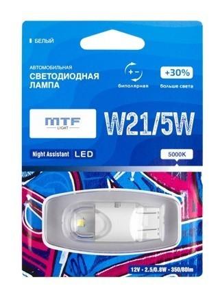 Светодиодная лампа MTF Night Assistant W21/5W (5000К, белая, +30%)
