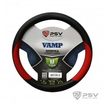Оплетка руля PSV Vamp (красная)