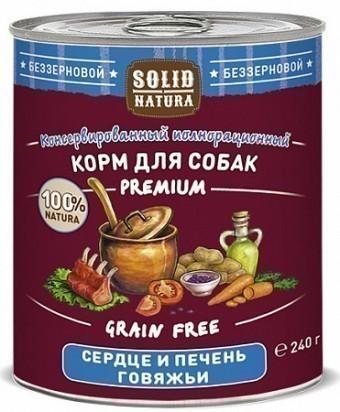 Консервы для собак Solid Natura Premium, сердце и печень (240 г)