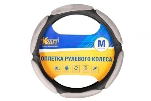Оплетка руля Kraft Спонж 322M (серая)