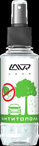 Lavr Ln1423 Антитополь (спрей, 185 мл)