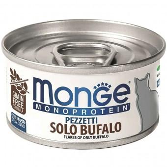 Консервы для кошек Monge Monoprotein - Solo Bufalo (80 г)