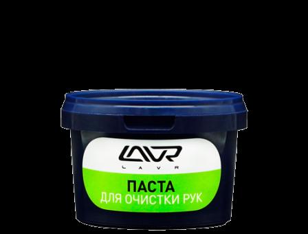 Lavr Ln1704 Очищающая паста для рук (500 мл)