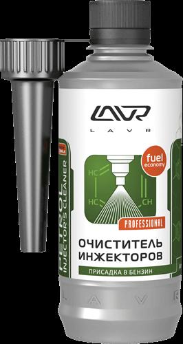 Lavr Ln2109 Очиститель инжекторов (присадка в бензин, 310 мл)