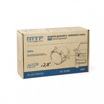 """Светодиодные линзованные модули MTF Active Night LED 2,8"""""""
