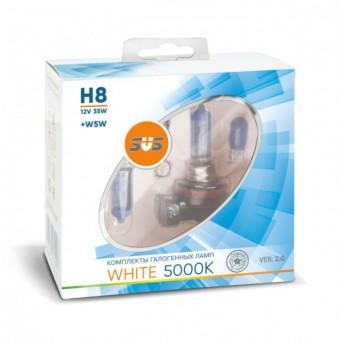 Лампы SVS White 5000K H8 (12 V, 35W, +2 W5W)