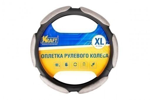 Оплетка руля Kraft Спонж 324XL (серая)